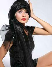Agata Ziarek