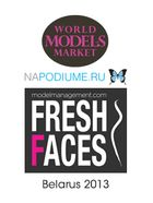 Fresh Faces Belarus 2013