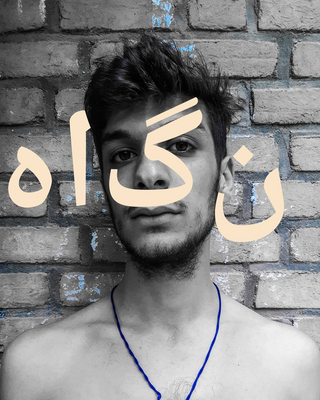 New face homme Mannequin ali from Iran